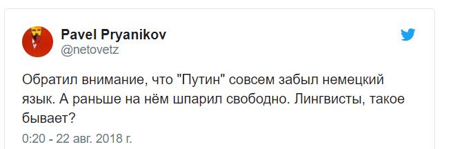 Путин отправил своего двойника на свадьбу: появились новые доказательства