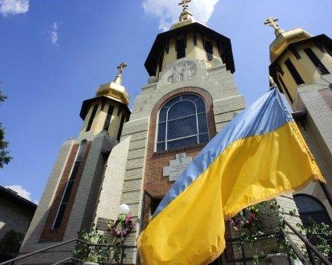 Автокефалія для України: названо дату отримання томосу