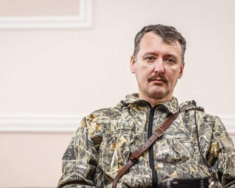 Людина лягала під всіх: Гіркін розповів, чому вбили Захарченка