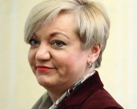 Розкішний відпочинок екс-голови НБУ Гонтаревої перевірять у суді