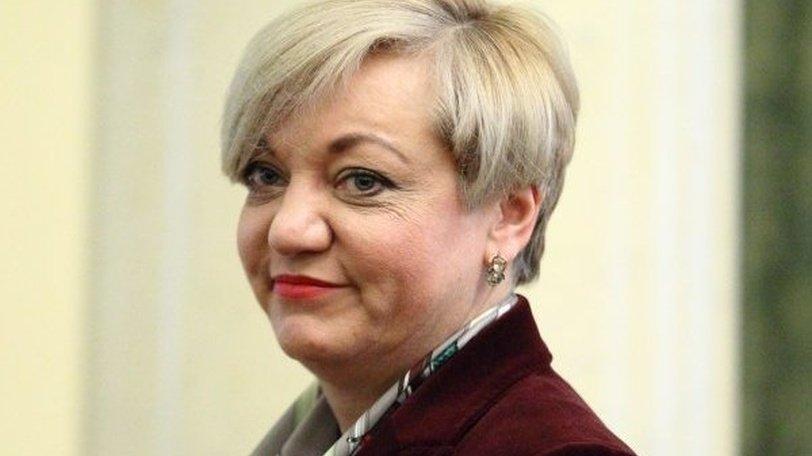 Роскошный отдых экс-главы НБУ Гонтаревой проверят в суде