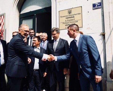 Незручно вийшло: в Європі відкрили консульство України  з помилкою у назві