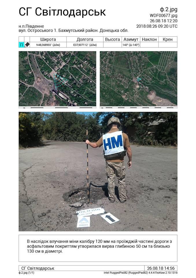 Боевики расстреляли мирных жителей оккупированного Донбасса