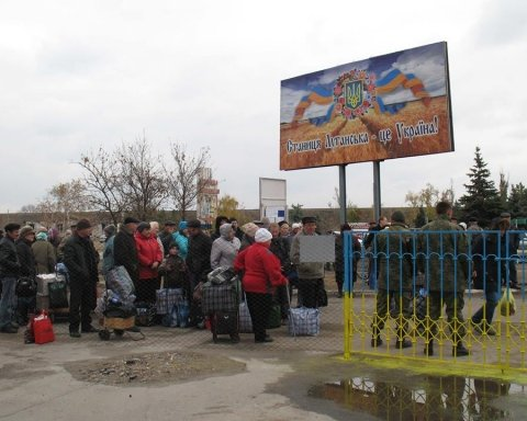 На Донбассе закроют очередной пункт пропуска: ивестна причина