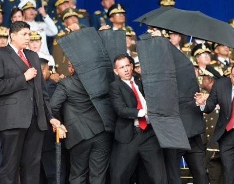 На президента скоїли замах: стало відомо про постраждалих