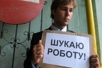 Украинцы массово отказываются от неофициальной работы: обнадеживающая статистика