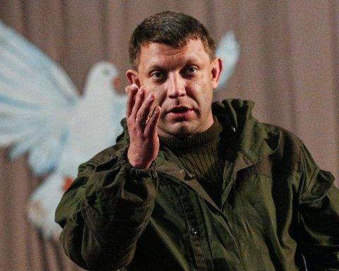 Бойовики масово затримують людей у Донецьку після вбивства Захарченка