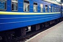 Укрзализныця сосчитала пассажирские вагоны с кондиционером