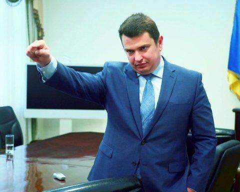 Директора НАБУ обвинили во вмешательстве в американские выборы