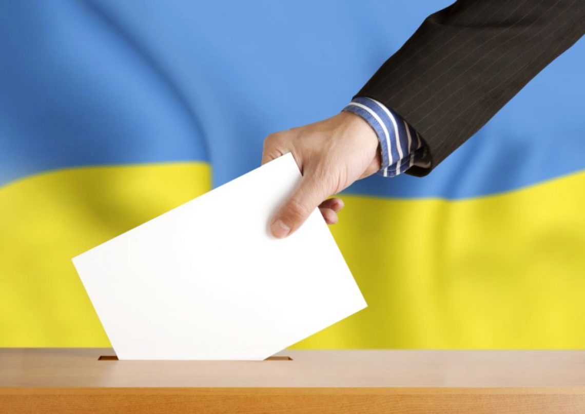 Сколько украинцы заплатят за выборы президента в 2019 году: впечатляющая сумма