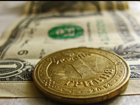 Без паніки: економісти дали прогноз щодо курсу гривні