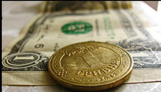 Без паники: экономисты дали прогноз по курсу гривны