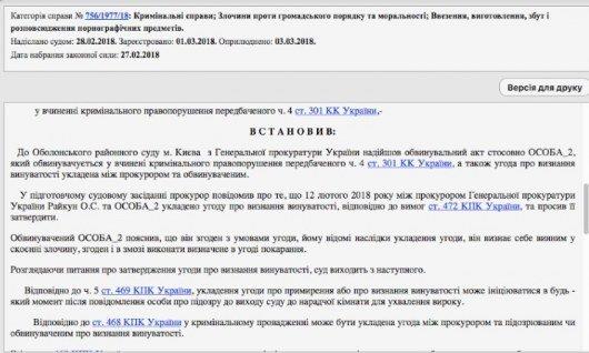 Красти з кишені українців можна і навіть потрібно!