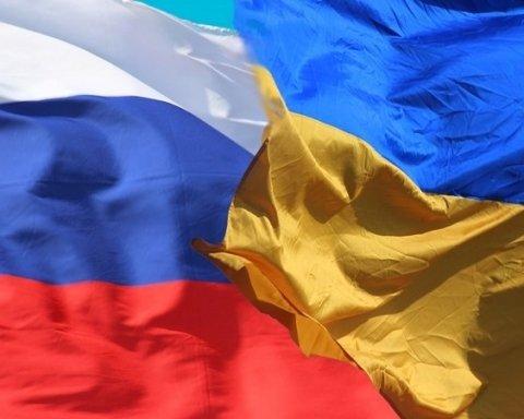 Почему Украина продолжает торговать с РФ: эксперты дали объяснения