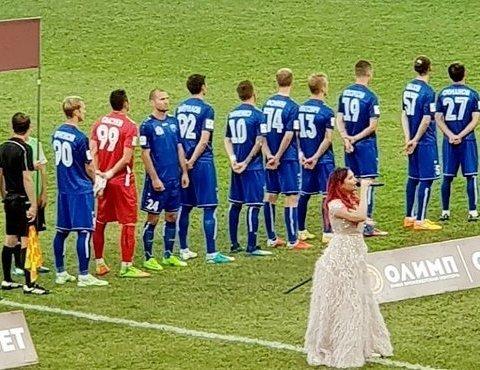Украинский футболист устроил протест в России