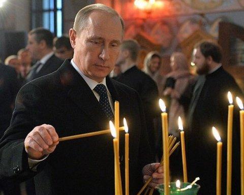 Завернули во флаг «ДНР»: Путина сожгли посреди Киева