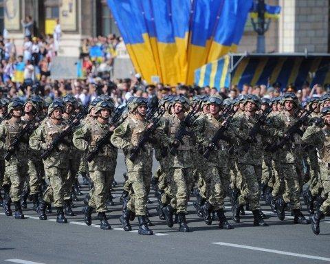 День Независимости: стало известно, сколько иностранных делегаций приедут на парад в Киеве