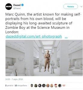 Умершему Zombie boy установят памятник