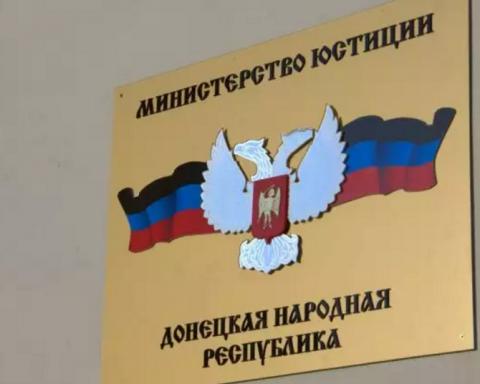 """""""Міністра юстиції ДНР"""" будуть судити: стало відомо за що"""