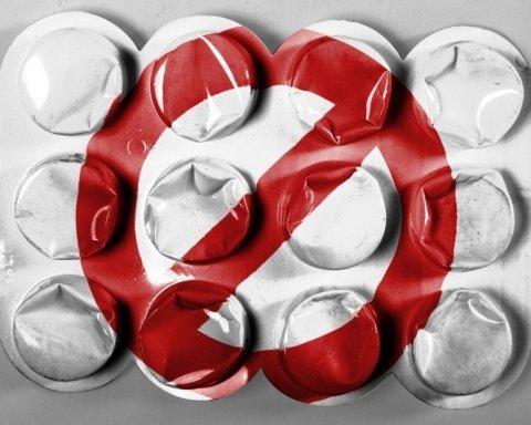 Какие лекарства уже запретили в Украине: список
