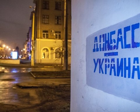 На оккупированном Донбассе «засветились» диверсанты: всплыли интересные подробности