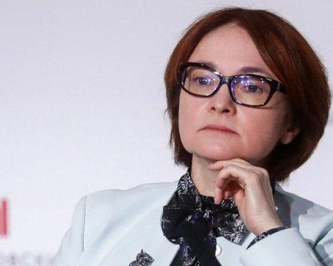 «Бежала в США вместе с золотом»: в РФ пропала глава Центробанка