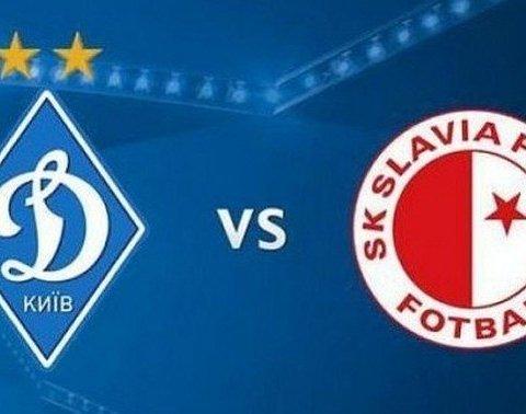 Динамо – Славия: анонс матча и последние новости