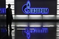 Суд с «Нафтогазом» неожиданно ударил по «Газпрому»: что случилось