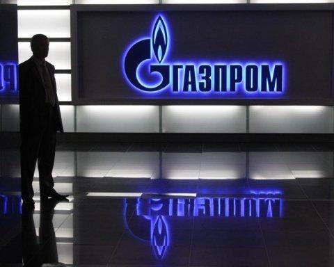 """Суд з """"Нафтогазом"""" несподівано вдарив по """"Газпрому"""": що сталося"""
