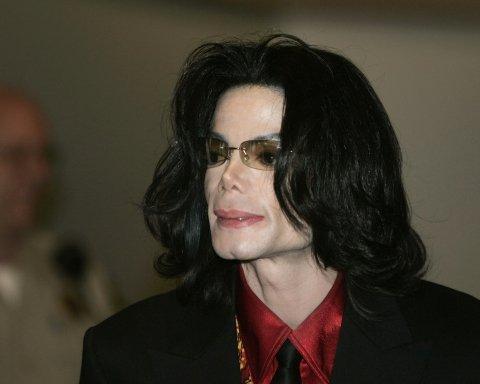 Загадочно умер сын Майкла Джексона