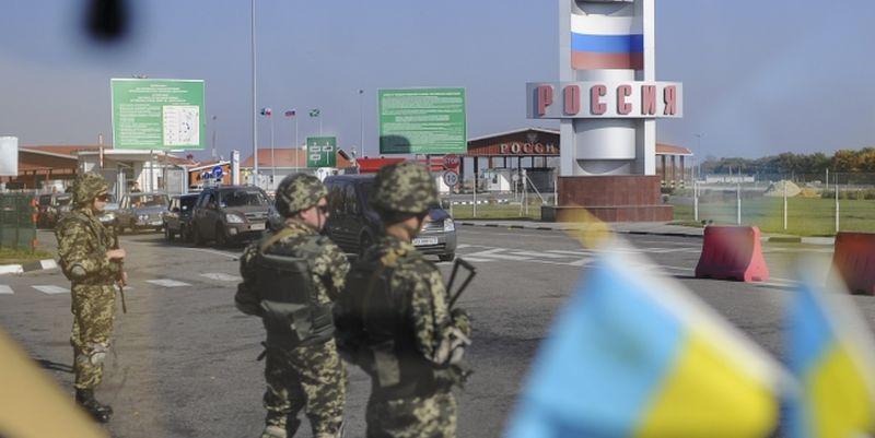 Незважаючи на війну: українці стали частіше їздити в РФ, з'явилися дані