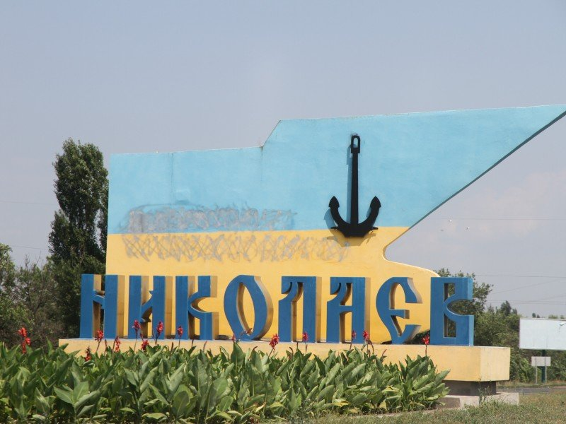 В центре украинского города потекла «река» из экскрементов