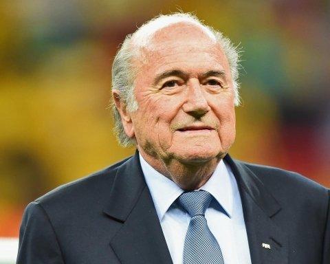 Чемпіонат світу отримали нечесно: екс-президент ФІФА визнав корупцію в організації