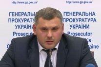 Убийство экс-депутата в Сумах: следы ведут к начальнику облСБУ Косинскому – СМИ