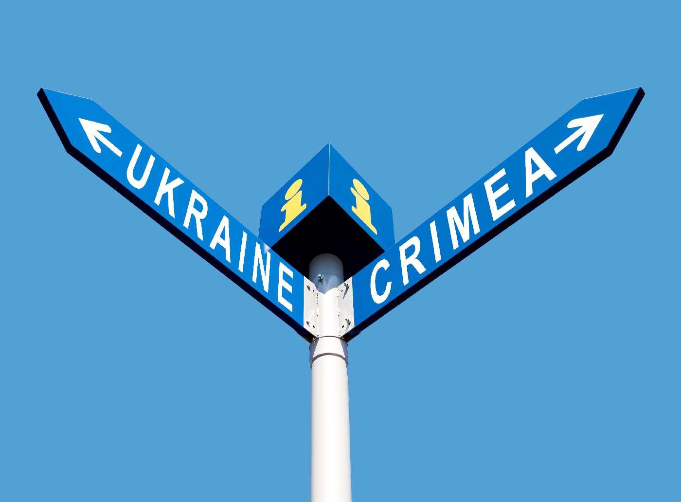Когда хочешь быть здоровым: крымчане не могут прожить без украинских товаров