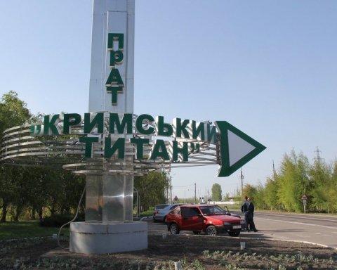 Начало экологической катастрофы в Крыму: стало известно о причинах и последствиях