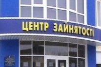 Какие специалисты нужны на украинском рынке труда: топ «выгодных» профессий