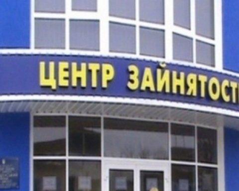 Українців масово позбавляють субсидій: названо причину