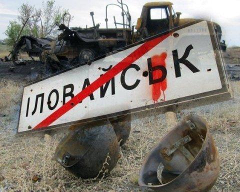 Муженко розкрив стратегічне значення Іловайська у 2014-му році