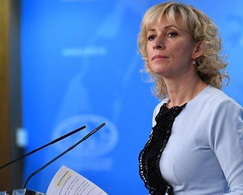 "Захарова поскаржилася на ""лицемірство"" США"