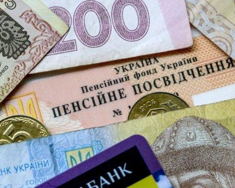 Конституційний суд скасував частину пенсійної реформи: перші подробиці