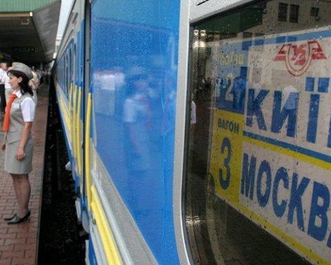 Україна збирається закрити залізничне сполучення з РФ: у Омеляна є план