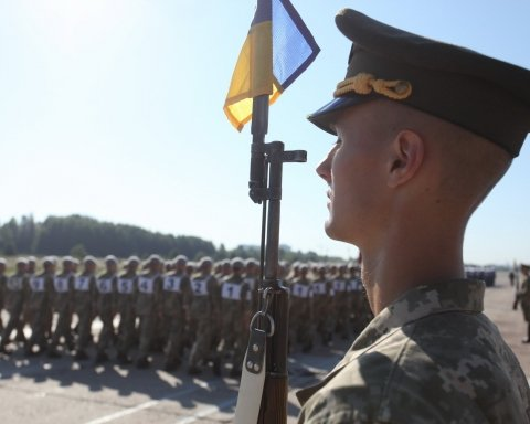 """Рада прийняла рішення щодо """"Слава Україні"""" в армії"""