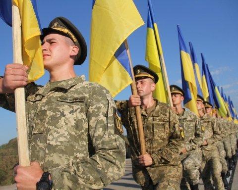 День захисника України: історія та традиції свята