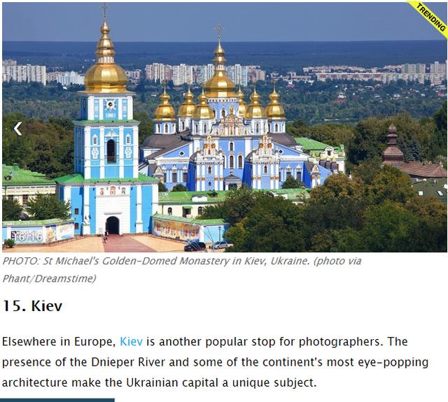 Улюблене місце для фото: Київ потрапив у поважний туристичний рейтинг