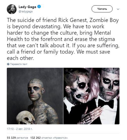 УМонреалі вчинив самогубство Рік Дженест, відомий якZombie Boy