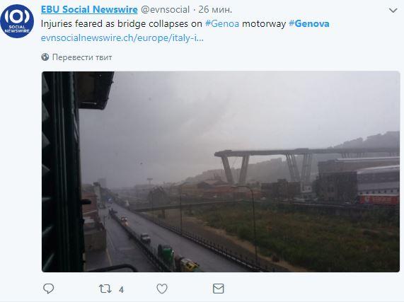 В Италии рухнул автомобильный мост, под завалами люди: в сети опубликовали  видео момента падения