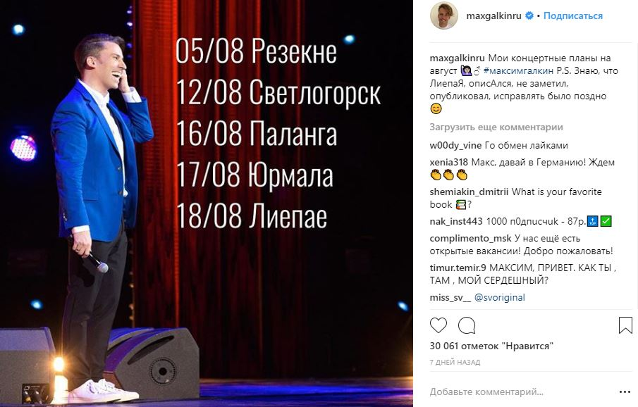 СМИ случайно «похоронили» Аллу Пугачеву