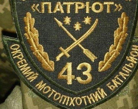 Состоялась премьера фильма «Патриот» о бойцах 43-й ОМПБ