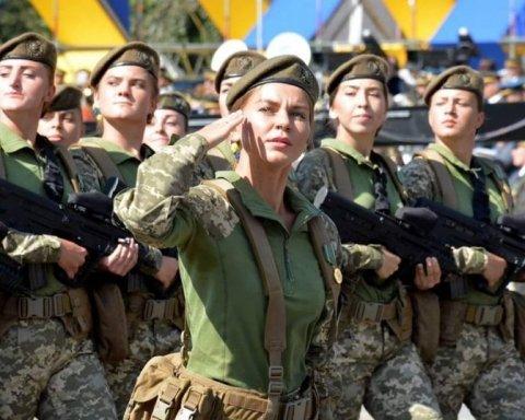 Стало известно, сколько женщин-воинов служат в ВСУ